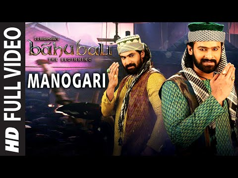 Manogari Full Video Song || Baahubali (Tamil) || Prabhas, Rana, Anushka, Tamannaah