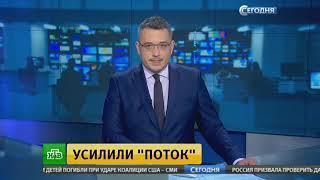 «Газпром» увеличил поставки газа будущим партнерам по «Турецкому потоку»