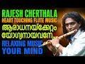Rajesh Cherthala Latest Hit Flute Cover | New Christian Devotional Song 2018 | Jino Kunnumpurath