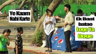 Video Loge Ya Doge | Prank in India | Comment trolling 26 MP3, 3GP, MP4, WEBM, AVI, FLV Januari 2019