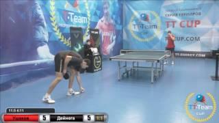 Ушаков Е. vs Дейнега М.