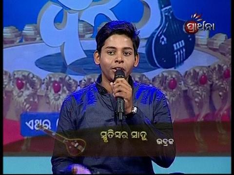 Video Aja Dekhili Re Nabina Bayasi Bala || Smrutiswar || Odissi,Champu,Chanda download in MP3, 3GP, MP4, WEBM, AVI, FLV January 2017