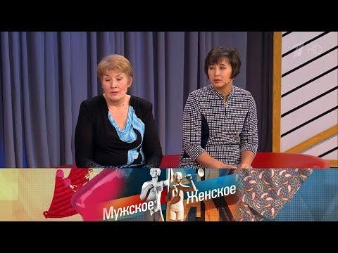 Мужское  Женское - Проклятый старый дом. Выпуск от 26.03.2018