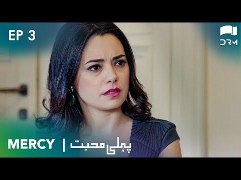 Pehli Muhabbat   Mercy - Episode 3   Turkish Drama   Urdu Dubbing   RI1N