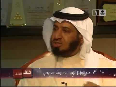 سعودي يطلق زوجته في المطار بسبب رومانسيتها