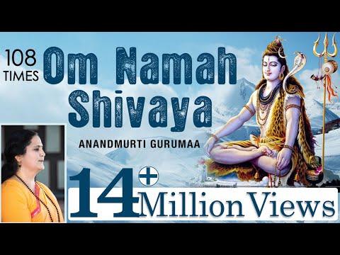 Video Om Namah Shivaya | 108 Times Chanting | Shiva Mantra download in MP3, 3GP, MP4, WEBM, AVI, FLV January 2017