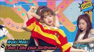 Video [HOT] Weki Meki - I don't like your Girlfriend, 위키미키 - 아이 돈 라이크 유어 걸프렌드 Show Music core 20170812 MP3, 3GP, MP4, WEBM, AVI, FLV Februari 2018