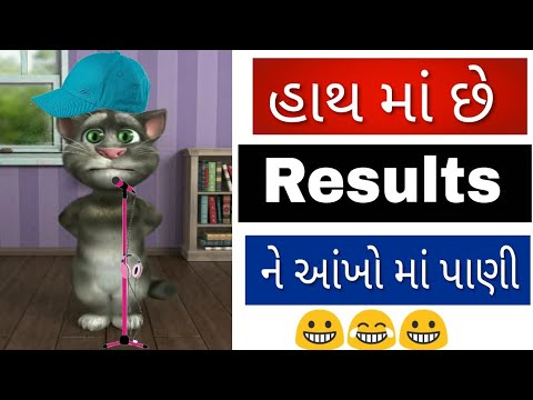 Video Hath Ma Chhe Result Ne Aankho Ma Pani   Funny Song   Funny Exam Song download in MP3, 3GP, MP4, WEBM, AVI, FLV January 2017