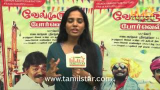 Aarushi at Velmurugan Borewells Movie Team Interview