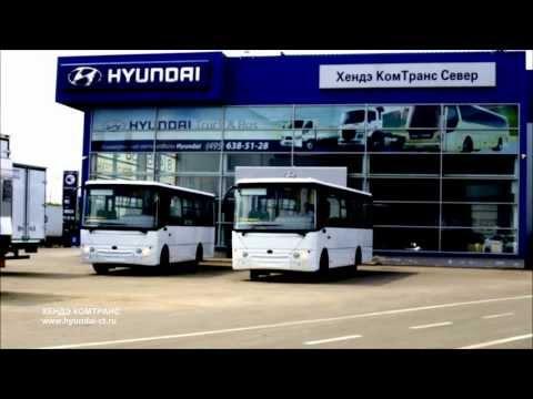 Hyundai county новый фотка