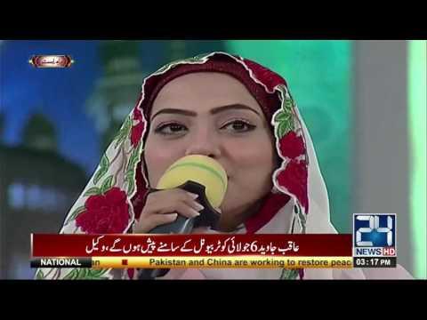 Ramazan Ishq Hai Special transmission 23rd June 2017