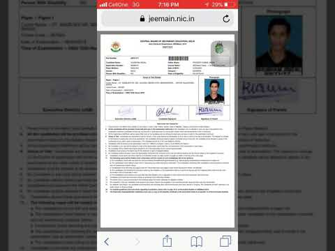 First look of JEE mains 2018 admit card