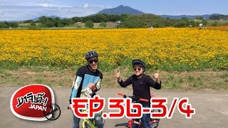 Ibaraki Japan  city pictures gallery : MAJIDE JAPAN X : EP.36 - 3/4 IBARAKI (PART1)