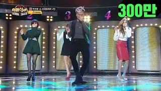 박진영(JYP) with 미쓰에이(MissA) dance medley! Hidden singer2