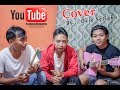 Indonesia Pusaka (Cover Acoustic)