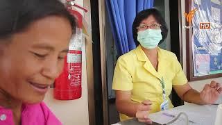 สามัญชนคนไทย - พาแม่ไปหาหมอ