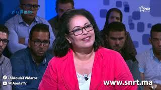 صدى الإبداع - الغناء النسوي بالمغرب 20/01/2019