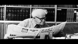 David Ben Gurion - Israeli Declaration of Independence