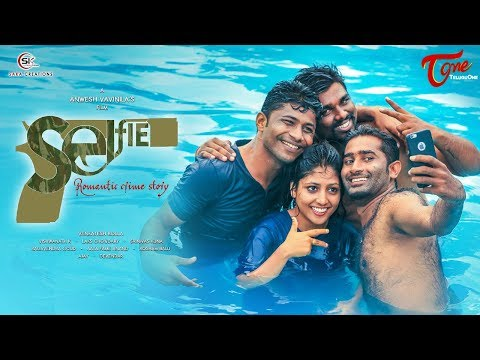 SELFIE -| Latest Telugu Short Film 2017 | Directed by Anwesh Vavinila