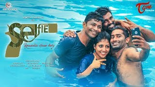 XxX Hot Indian SeX SELFIE రొమాంటిక్ క్రైమ్ స్టోరీ Latest Telugu Short Film 2017 Directed By Anwesh Vavinila .3gp mp4 Tamil Video