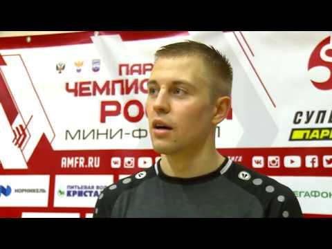 МФК «Тюмень» забил 14 голов за два матча и победно начал 2020-й!