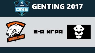 Virtus.Pro vs Ad Finem #2 (bo3)   ESL One Genting, 06.11.16