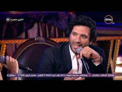 """شيرين لحسن الرداد: """"شكلك أسباني وعايز جيتار"""""""