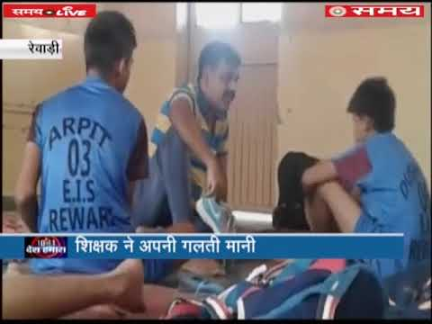 Video viral: A teacher beaten the students in school by shoes