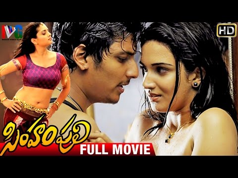 Simham Puli Telugu Full Movie HD | Jeeva | Divya Spandana | Singam Puli | Indian Video Guru