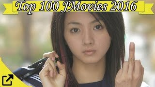 Nonton Top 100 Japanese Movies 2016  All The Time  Film Subtitle Indonesia Streaming Movie Download