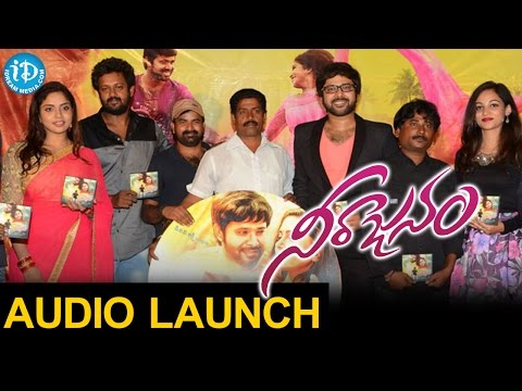 Neerajanam Movie Audio Launch- Karunya Chowdary- Sabyasachi – Mahesh