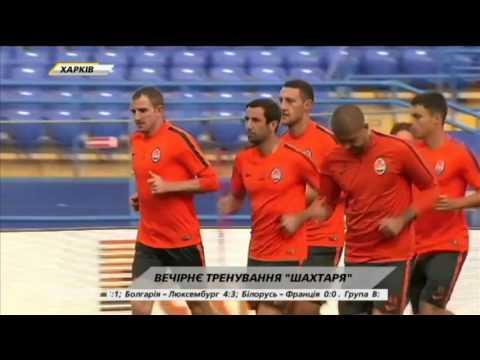 Шахтер провел вечернюю тренировку в Харькове (видео)