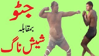 Jawed Iqbal Jatto Vs Sheash Nag New Open Challenge Kabaddi Fight 2018 - Youtube