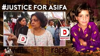 Video Justice for Asifa | Hyderabad | Public Talk | English & Hindi MP3, 3GP, MP4, WEBM, AVI, FLV April 2018