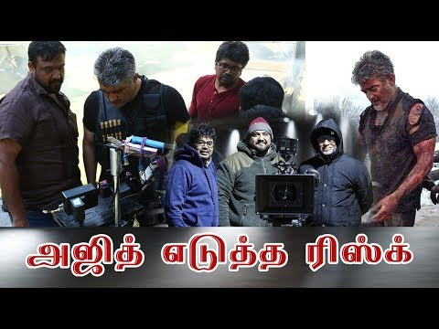 Vivegam Review By Review Raja   Average Movie From Siva   Vivegam Movie Review   Only For Anirudh!