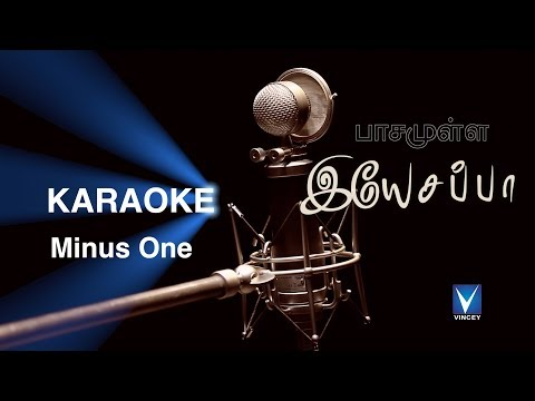 Yesappa Yesappa Karaoke | Minus One - Lyric Video  | Aaveykannan | Fr.Michael Maria das