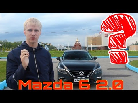 Mazda 6 2.0 мт разгон фотка