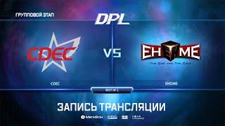 CDEC vs EHOME, DPL Season 6 Top League, bo2, game 1 [Lex]
