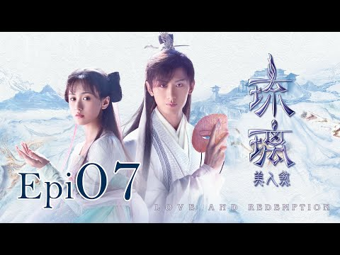 Eng Sub 琉璃 Love and Redemption Epi  07 成毅、袁冰妍、劉學義