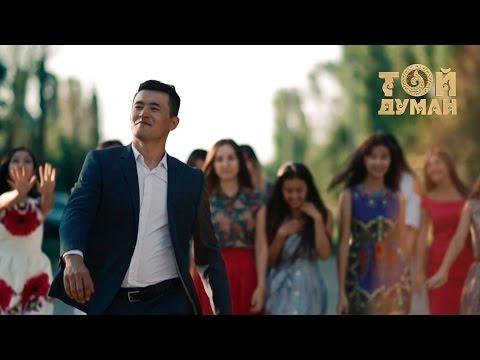 Аманғали - Қыздар-ай қыздар (Жаңа қазақша клип)