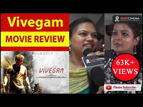 Vivegam Movie Review | AjithKumar | KajalAggarwal - 2DAYCINEMA.COM