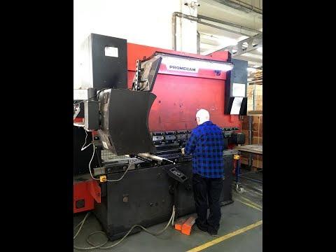 CNC Hydraulic Press Brake AMADA HFB 8025 1997