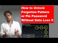 How to unlock android pattern/pin password without losing data | unlock locked apps without password