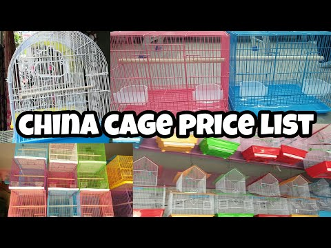 Imported cages price list in தமிழ்