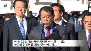 R]새누리 경북도의원