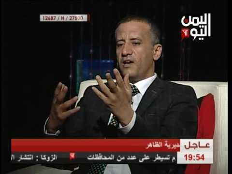 وجهة نظر مع الدكتور طارق المنصوب 06 10 2016