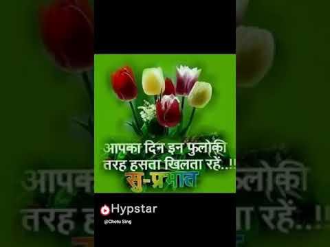 Video Pawan prabhati Jag ko Jagati Bhavre Bhi Karte Hai Gunjan download in MP3, 3GP, MP4, WEBM, AVI, FLV January 2017