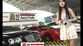 Review - BENTLEY CONTINENTAL-GT 2008 - 22Autotrade - Www.AutoZoneTV.com