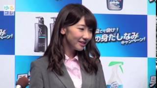【ゆるコレ】柏木由紀、AKB48握手会の再開を喜ぶ