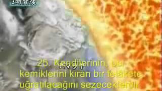 İdris Abkar- Kıyamet Suresi (türkçe Mealli)